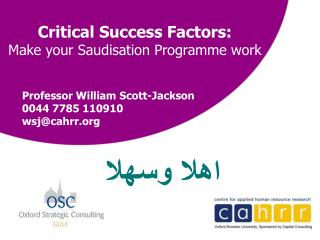 Critical Success Factors: Make your Saudisation Programme work