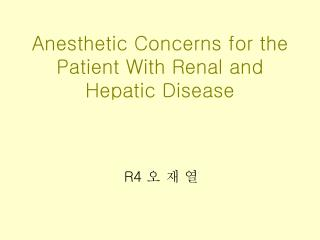 Anesthetic Concerns for the Patient With Renal and Hepatic Disease