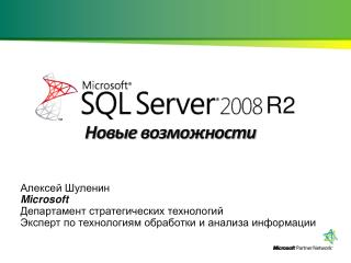 ISV          SQL Server 2008 R2   Multi-server administration  Data-tier application  VS 2010 PowerPivot   Reporting