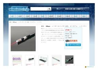 激安 100mw レーザーポインター赤光 ボータプル ハイパワー