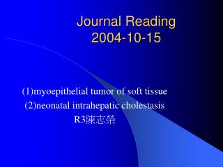 Journal Reading 2004-10-15