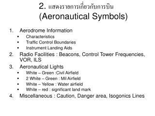 2.   Aeronautical Symbols