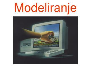 Modeliranje