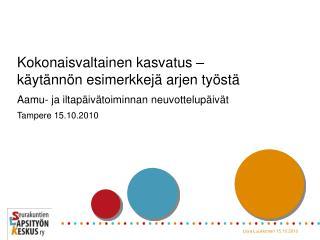 Kokonaisvaltainen kasvatus    k yt nn n esimerkkej  arjen ty st    Aamu- ja iltap iv toiminnan neuvottelup iv t Tampere