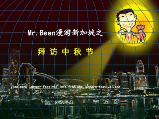 Mr.Bean          View more Lantern Festival info from lantern-festival