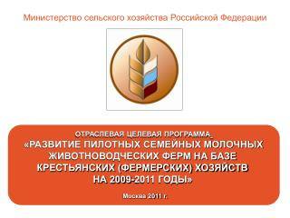 2009-2011       2011 .