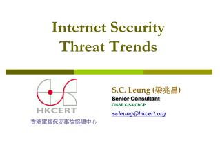 Internet Security  Threat Trends