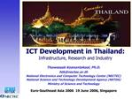 ICT Development in Thailand:  Infrastructure, Research and Industry