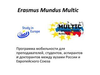Erasmus Mundus Multic