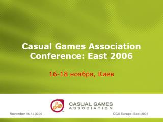 Casual Games Association Conference: East 2006