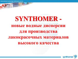 SYNTHOMER -