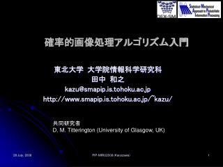 kazusmapip.is.tohoku.ac.jp smapip.is.tohoku.ac.jp