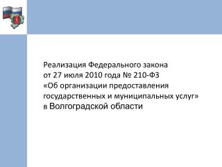 27  2010   210-