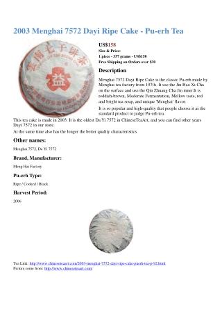 2003 Menghai 7572 Dayi Ripe Cake