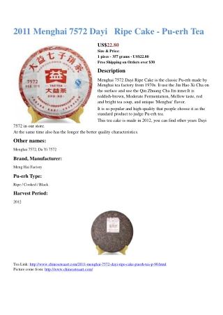 2011 Menghai 7572 Dayi Ripe Cake