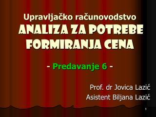 Upravljacko racunovodstvo  ANALIZA ZA POTREBE FORMIRANJA CENA   - Predavanje 6 -