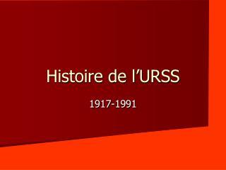 Histoire de l URSS
