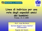 Linee di indirizzo per una rete degli ospedali amici dei bambini: Firenze, 21.11.2005
