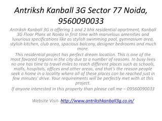 Antriksh Kanball 3G