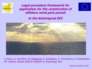 Legal procedure framework for application for the construction of offshore wind park permit in the Kaliningrad EEZ
