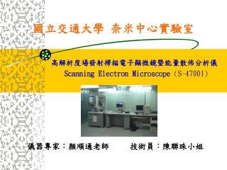 :        :   High-Resolution Scanning Electron Microscope         Energy Dispersive Spectrometer  :   SEM  EDS