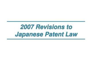 2007 Revisions to Japanese Patent Law