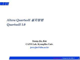 Altera QuartusII  QuartusII 5.0