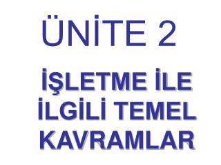 NITE 2