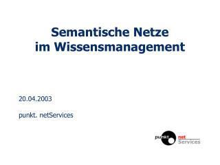 Semantische Netze im Wissensmanagement
