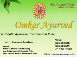Authentic Panchakarma Treatment in Pune and Mumbai at Omkar