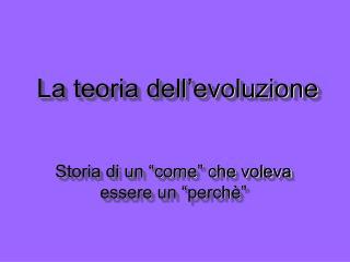 La teoria dell evoluzione