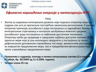 -IPPC