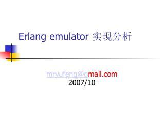 Erlang emulator