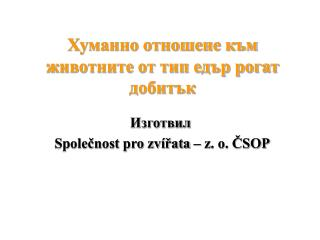 Spolecnost pro zv rata   z. o. CSOP