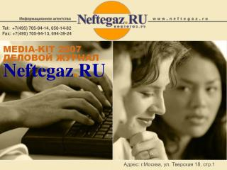 MEDIA-KIT 2007    Neftegaz.RU