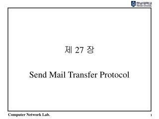 Send Mail Transfer Protocol
