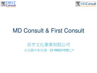 MD Consult  First Consult
