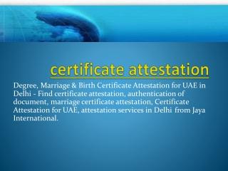 certificate attastation