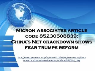 Micron Associates article code 85230508839