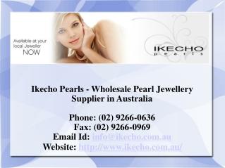 Ikecho Pearls - Australian Pearl Jewellery