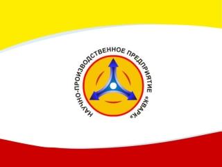 НПП Кварк