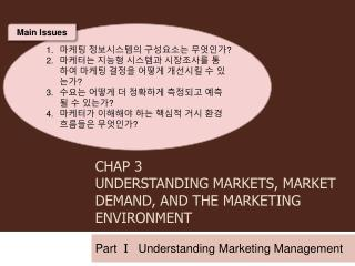 CHAP 3 UNDERSTANDING MARKETS, MARKET DEMAND, AND THE MARKETING ENVIRONMENT
