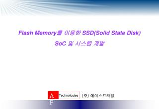 Flash Memory  SSDSolid State Disk  SoC