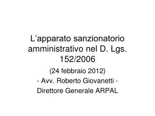 L apparato sanzionatorio amministrativo nel D. Lgs. 152