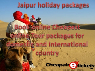 Cheap tour and travel packages for India