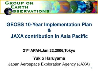 Earth Observation Summit I