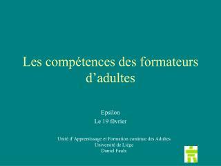 Les compétences des formateurs d'adultes