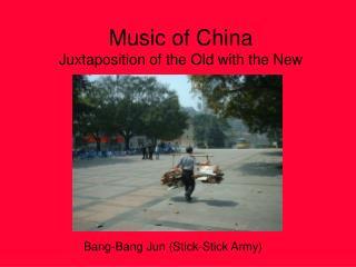Bang-Bang Jun (Stick-Stick Army)
