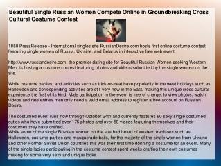 Beautiful Single Russian Women Compete Online in Groundbreak