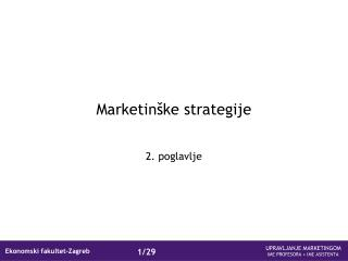 Marketinške strategije